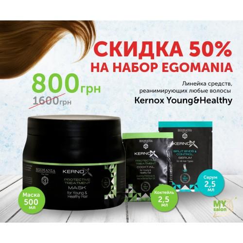 Набор для волос Egomania Kernox Young&Healthy с эффектом ламинирования