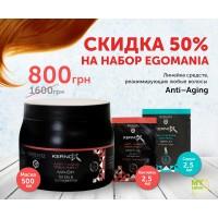 Набор для волос Egomania Kernox Anti–Aging