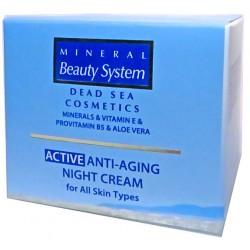 Антивозрастной ночной крем для всех типов кожи Актив Mineral Beauty System
